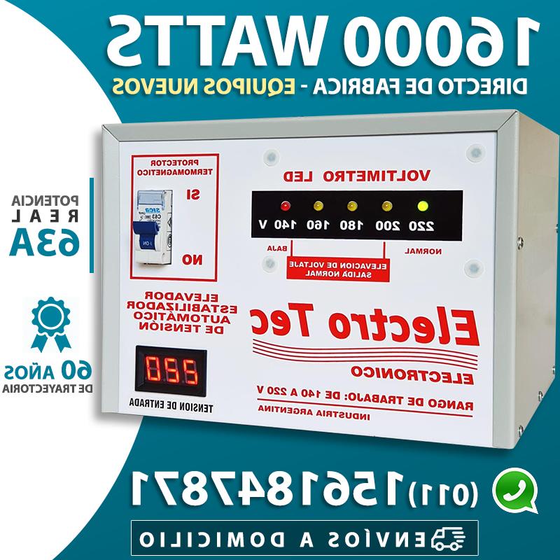 Quelle est la différence entre kVA et kW ?